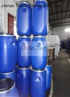 Trimethylchlorosilane 75-77-4