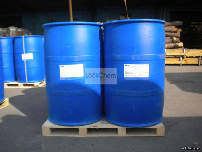 Good quality 2-Hydroxyethyl methacrylate//cas 868-77-9