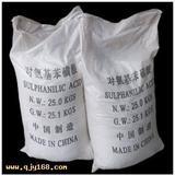 Sulfanilic acid(121-57-3)