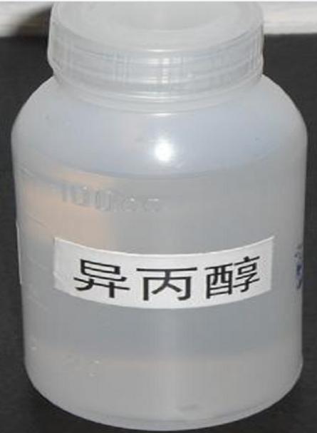 Isopropyl Alcohol  Factory