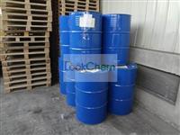3,4-Epoxycyclohexylmethyl-3',4'-epoxycyclohexanecarboxylate modified epsilon-caprolactone