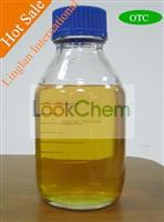 1-Propanethiol high quality