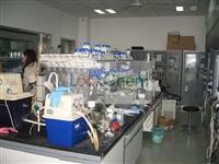 1-(2-Aminocarbonylbenzofuran-5-yl)piperazine