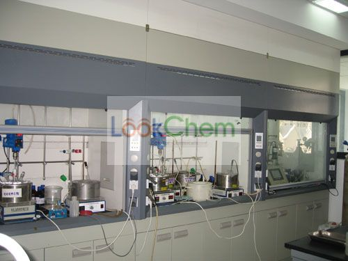 order clonidine hydrochloride