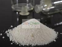 lower factory price Guanidine Nitrate(506-93-4)