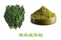 Moringa oleifera powder price