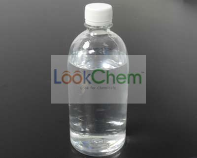 Effectual surfactant Fatty alcohol polyoxyethylene ether(Perpegal-25) o/w emulsifiers for the detergent ,shampoo