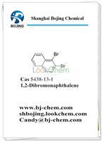 1,2-Dibromonaphthalene Supplier