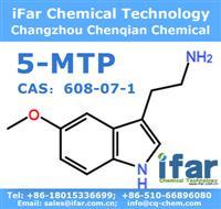 SK10 5-Methoxytryptamine produced under GMP
