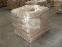 Good quality Saccharin sodium//cas 6155-57-3