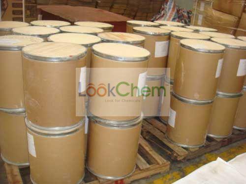 Alginic acid  China manufacture BP2010 Pharma grade