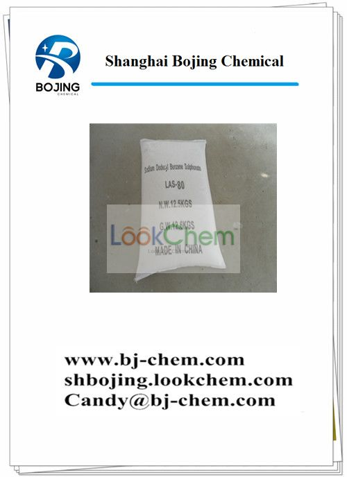 Sodium dodecylbenzenesulphonate Supplier