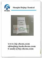 Sodium dodecylbenzenesulphonate Supplier