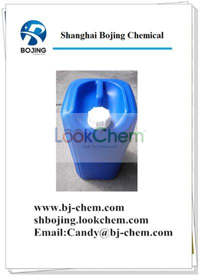 1,4-Butanediol Supplier