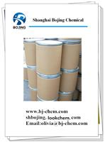 6-Bromoquinoxaline cas 50998-17-9   high purity high quality