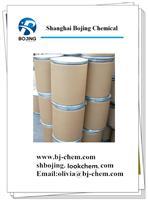 6-Bromoquinoxaline cas 50998-17-9   high purity high quality