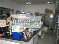 N-(2-Chloroethyl)pyrrolidine hydrochloride