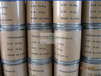 Sodium Bromate[NaBrO3]