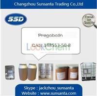 Pregabalin 99% factory in China