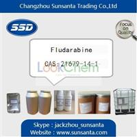 High quality Fludarabine Factory in China(21679-14-1)