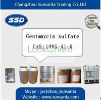 Gentamycin sulfate(1405-41-0)