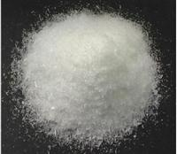 Production of large high purity N-Nitroiminoimidazolidine for sale(5465-96-3)