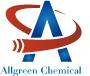 Aluminium oxide,nanometer