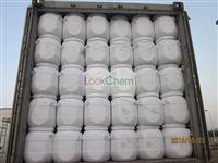 Calcium hypochlorite(7778-54-3)
