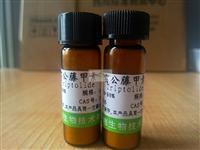 Oroxylin A 7-O-glucuronide