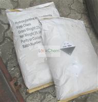Hydroxylamine hydrochloride(5470-11-1)
