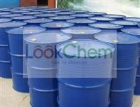 Cyclopropanecarboxylic acid chloride -