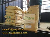 Factory Price Acetylsalicylic acid//CAS. 50-78-2
