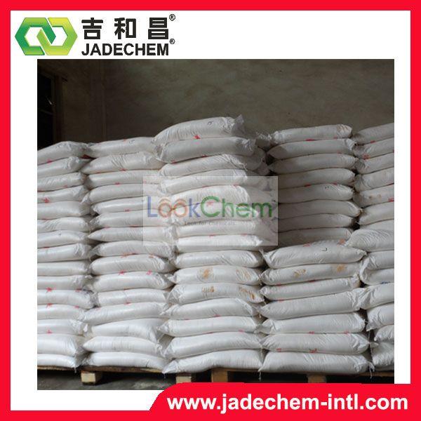 ISO factory best price Urea