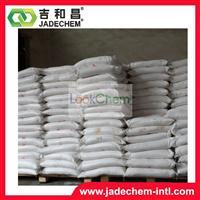 ISO factory best price Urea