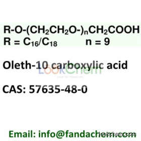 Equivalent to AKYPO RO90VG,cas:57635-48-0 from Fandachem