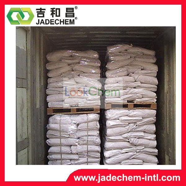 High quality sodium hypophosphite for electroless plating