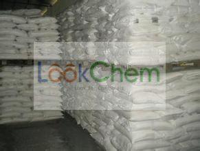 Sodium tripolyphosphate(7758-29-4)