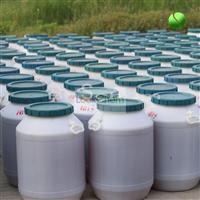Castor oil, hydrogenated, ethoxylated