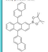 2-(9,10-di-naphthalene-2-yl-anthracen -2-yl)-4,4,5,5-tetramethyl-[1,3,2] dioxaborolane(624744-67-8)