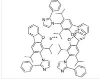 High quality 98% Tris[1-(2,4-diisopropyldibenzo[b,d]furan-3-yl)-2-phenyl-1H-iMidazole] iridiuM(III)(1331833-06-7)