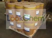 Vanillin by top supplier in China