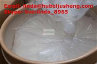 Pharmaceutical Raw Materials Paracetamol High Purity Acetaminophen  Relieving Pain (Skype: live:linda_8965)