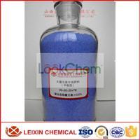Foliar fertilizer NPK 20-20-20+TE