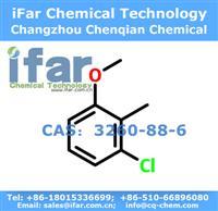 3-CHLORO-2-METHYLANISOLE CAS NO.3260-88-6