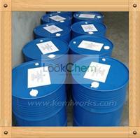 3-Chloropropyltriethoxysilane