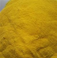 Poly Aluminium Chloride for drinking water treatment