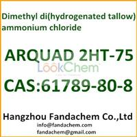 Dimethyl di(hydrogenated tallow) ammonium chloride, cas:61789-80-8 from Fandachem
