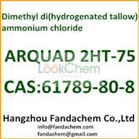 Dimethyl di(hydrogenated tallow) ammonium chloride, cas:61789-80-8 from Fandachem