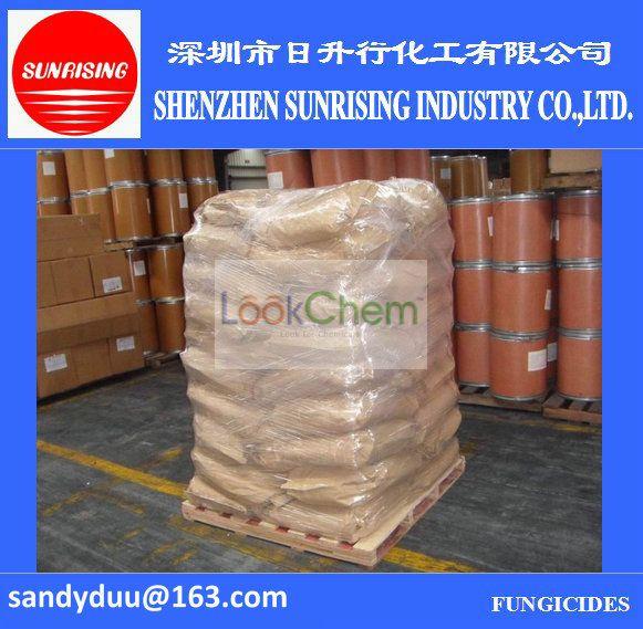 tricyclazole beam/tricyclazole 75 wp/tricyclazole msds