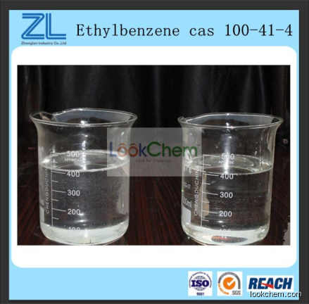 Ethyl benzene suppliers cas 100-41-4
